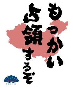design-mokkai-C