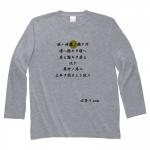 0104LA009K-GY-W