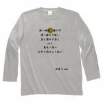 0104LA009K-SG-W