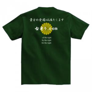 0101T010B-FG-B