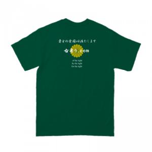 0202TB010B-FG-B