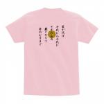 0301011A-LP-B