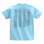 0101T008B-LB-B