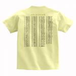0101008B-LY-B