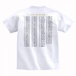 0101T008B-WH-B
