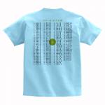 0101T008L-LB-B