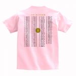 0101T008L-LP-B