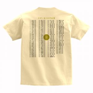 0101T008L-NW-B