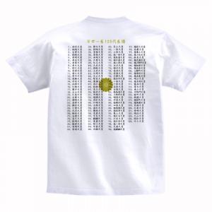 0101T008L-WH-B