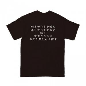 0101T009E-BK-B