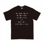 0101T009E-BK-W