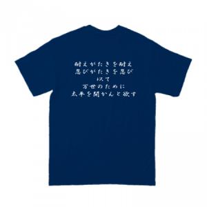 0101T009E-NV-B